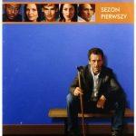 dr house dvd sezon 1