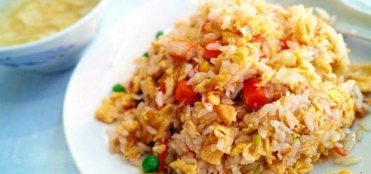 ryz z kurczakiem i warzywami